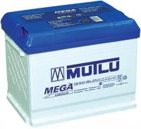 Аккумулятор MUTLU Silver 55 А\ч обратная полярность