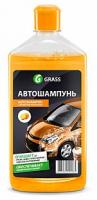 Автошампунь для ручной мойки GRASS (с запахом апельсина) 111105-1, 1л