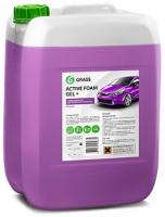 Активная пена GRASS Active Foam GEL+ (самый концентрированный) 113180, 1л