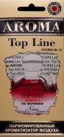 Ароматизатор AROMA Top Line №12 Nina Ricci Nina l'Elixir (арома топ лайн по мотивам нина ричи)