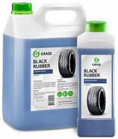 Полироль для шин GRASS Black Rubber (чернитель резины) 121100, 1л