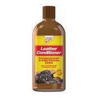 Кондиционер для кожи KANGAROO Leather Conditioner 250607, 300мл