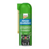 Очиститель системы кондиционирования KANGAROO Aircon Deodorizer (очиститель кондиционера) 355050, 330мл