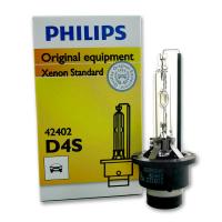 Ксеноновая лампа PHILIPS D4S 42V 35W 1шт, 42402C1