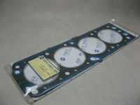 Прокладка головки блока Нексия DOHC  Vict Rhee Jin D2610D