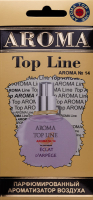 Ароматизатор AROMA Top Line №14 Lanvin Éclat D'Arpege (арома топ лайн по мотивам ланвин эклат дарпеж)