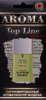 Ароматизатор AROMA Top Line №5 Chanel - Platinum Egoiste (арома топ лайн по мотивам шанель платинум эгоист)