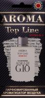 Ароматизатор AROMA Top Line №9 Armani - ACQUA DI GIO (арома топ лайн по мотивам армани аскуа ди гойя)