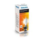 Ксеноновая лампа PHILIPS D2R 85V 35W 1шт, 85126C1