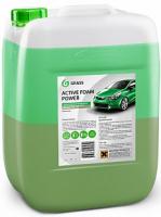 Активная пена GRASS Active Foam Power (пена для грузовиков) 113141, 6кг