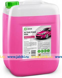 Пена GRASS Активная Active Foam Pink 1л 113120 - фото 4
