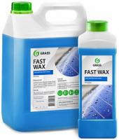 Воск для быстрой сушки GRASS Fast Wax (холодный воск, быстрый) 110100, 1л