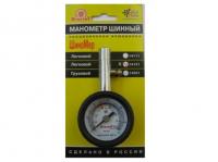 Манометр шинный аналоговый Измерит 14121 с клапаном сброса давления