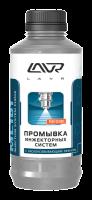 Промывка инжекторных систем с раскоксовывающим эффектом LAVR ML-101 Injection System Purge Ln2001, 1л