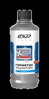 Герметик радиатора LAVR Radiator Sealer Stop Leak Ln1105, 310мл (герметик системы охлаждения, стоп течь)
