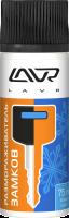 Размораживатель замков LAVR Fast defroster Ln1309, 90мл (размораживатель личинок замков)