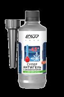 Суперантигель концентрат с диспергатором LAVR Super Antigel Diesel -45°C Ln2114 (на 100-140л), 310мл