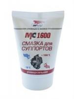 Смазка для суппортов универсальная ВМПАВТО МС-1600 50гр, туба