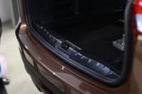 Накладка в проем багажника Lada XRay 2016- АртФорм (Лада ИксРэй)