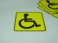 "Наклейка на автомобиль ""За рулем инвалид"" 15х15 см (наружная, самоклеещаяся)"