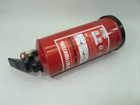 Огнетушитель порошковый Россия ОП-2 (з) АВСЕ металлический корпус с манометром