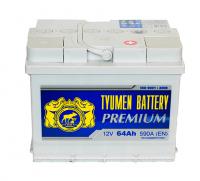 Аккумулятор Тюменская батарея ПРЕМИУМ 64 А\ч обратная полярность