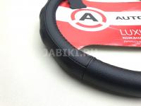 Оплетка руля кожаная AUTOPROFI AP-1030 BK/BK M черная с ребристыми вставками