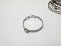 Хомут гранаты (ШРУС) DAR металлический 20-50мм (ленточный хомут привода, универсальный дар)