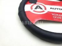 Оплетка руля кожаная AUTOPROFI AP-265 M черная ребристая
