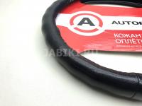 Оплетка руля кожаная AUTOPROFI AP-765 BK M черная ребристая глянцевая