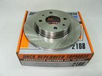 Диск тормозной передний ВАЗ 2108 Alnas 2108-3501070 комплект 2шт (Лада 2108-21099 диски переднего тормоза)
