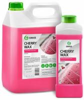 Воск для быстрой сушки GRASS Cherry Wax (холодный воск, вишневый) 138100, 1л