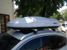 Автобокс багажный Atlant Diamond 430 White 430 литров 1750 х 750 х 400 мм (даймонд белый, атлант 8593)