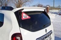 Спойлер на крышку багажника очищающий стекло Renault Duster 2011- АртФорм (окрашенный OV 369 белый лед, Рено дастер, яго)