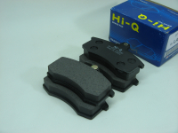 Колодки тормозные дисковые передние Sangsin SP1165 комплект 4шт (ВАЗ 2108-2110, Приора, Калина, Гранта 2108-3501080)