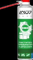 Очиститель карбюратора и дросселя LAVR Carburetor and throttle cleaner Ln1493, 400мл (карб клинер)