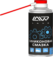 Силиконовая смазка LAVR Silicon grease Ln1541 210мл