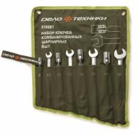 Набор ключей комбинированных шарнирных Дело Техники 8шт в тетроновой сумке 516081