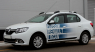 Рейлинги на крышу APS 0225-11 Renault Logan NEW 2014- полимер серый (Рено Логан новый, АПС)