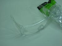 Очки защитные прозрачные (пластмасса, бесцветные)